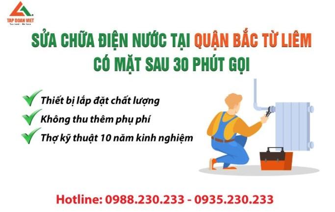 Cung cấp dịch vụ sửa điện nước ở quận Hà Đông cam kết uy tín nhanh
