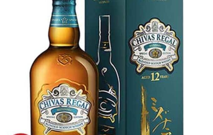Rượu Chivas Regal Mizunara xanh 700ml Nhật Bản uy tín
