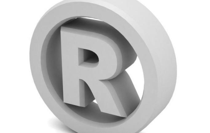Thời gian đăng ký nhãn hiệu, thương hiệu độc quyền