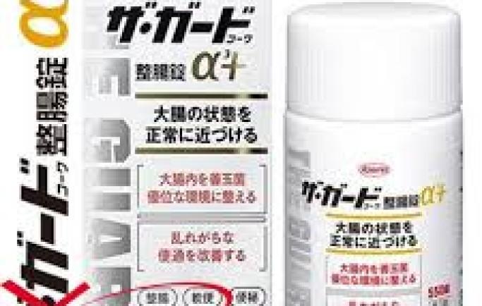 Bí quyết chữa đại tràng bằng thuốc Kowa 350 viên của Nhật Bản