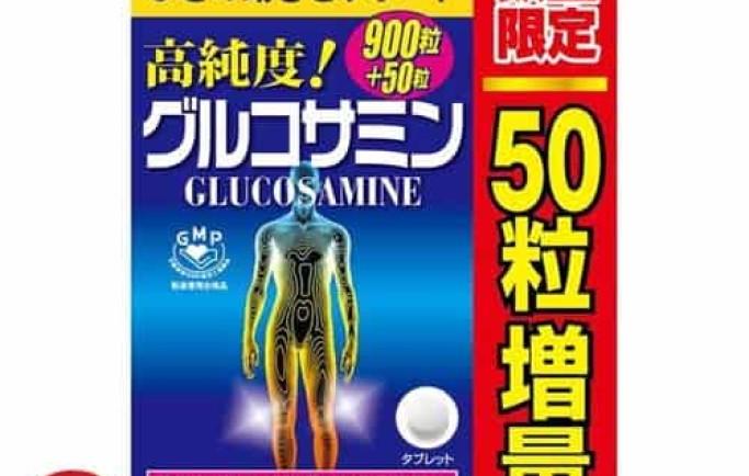 Chia sẻ bạn thông tin sản phẩm viên uống Glucosamin Orihiro Nhật Bản