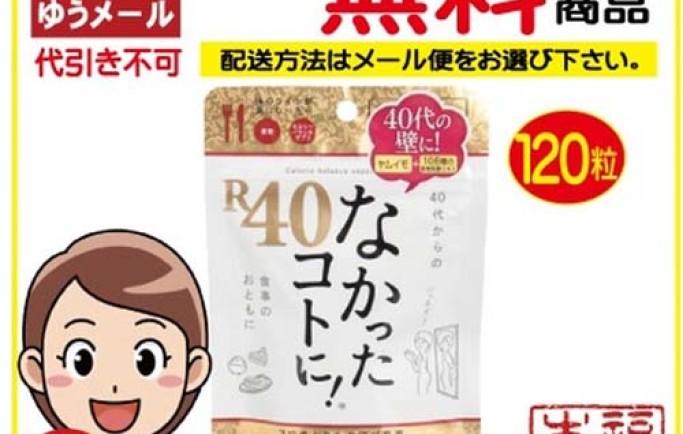 Công thức giảm cân nhanh bằng viên uống giảm cân 15kg + 25% Minami