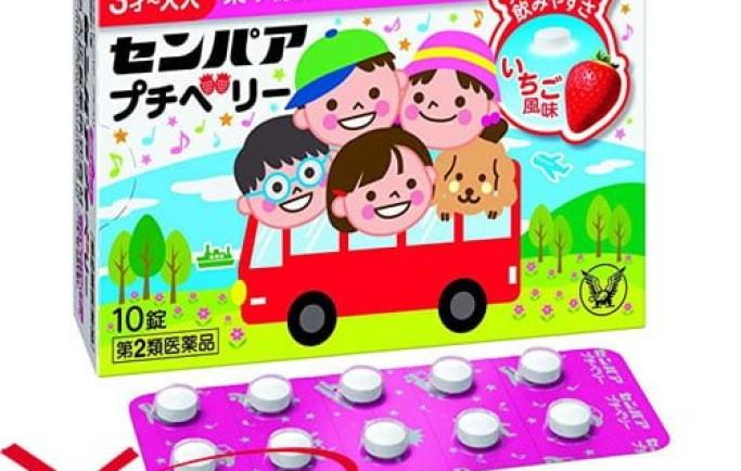 Mẹo chống sa tàu xe bằng thuốc chống say xe Nhật Bản tốt nhất