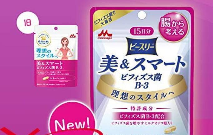 TOP 2 sản phẩm giảm cân của Nhật hàng đầu hiện nay
